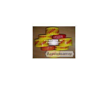 Taśma klejąca z logo