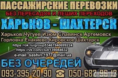 Transport samochodem osobowym Skoda Oktavia A5