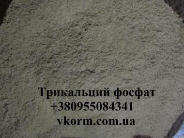 Dodatki białkowo-witaminowe uniwersalne