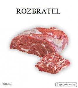 ROZBRATEL