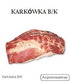 KARKÓWKA B/K