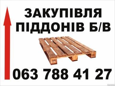 Drewniana europaleta
