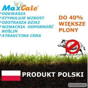 Wapno pH regulator, bezpiecznie odkwasza juz po 14 dniach, Max Calc