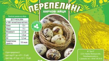 Przepiórcze jaja