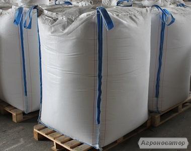 Superfosfat zwyczajny