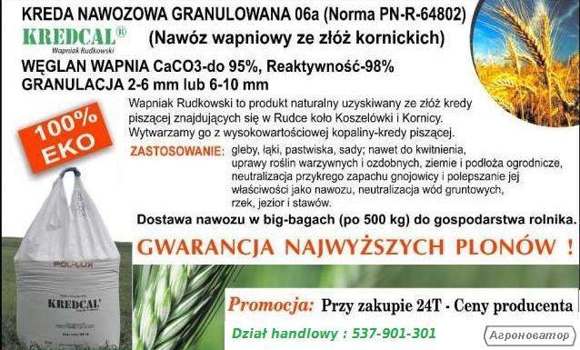 KREDCAL  Kreda Nawozowa  06a (Kornica) granulat 100% eco