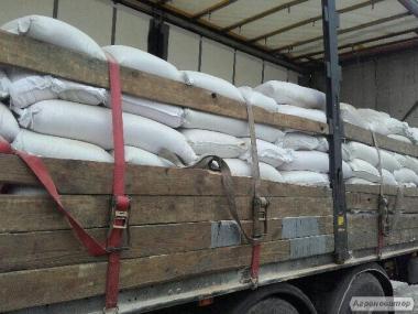 Sprzedaż Otrab pszennych Luz worek ,dostawy bezpośrednie