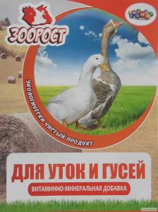 Premiksy dla kaczek