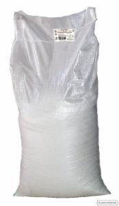 Sól kuchenna spożywcza