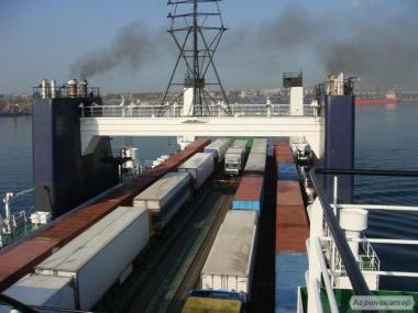 Transport ciężarowy morski (kontenerowy)