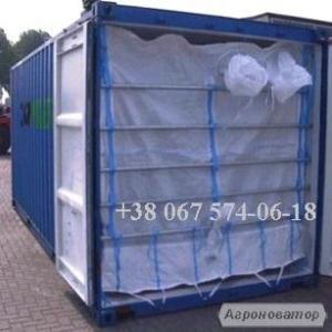 Tkaniny do pakowania