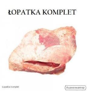 ŁOPATKA KOMPLET