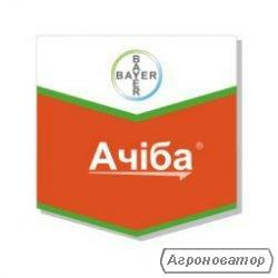 Achiba