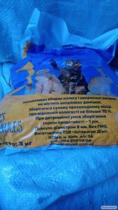 Artykuły dla zwierząt dla gryzoni