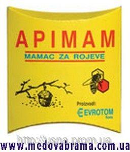 Dodatki białkowo-witaminowe dla pszczół