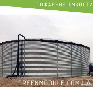 Zbiornik aluminiowy