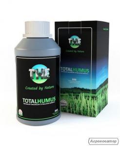 TotalHumus 250 ml