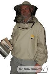 Pakiety pszczele  Karpacka