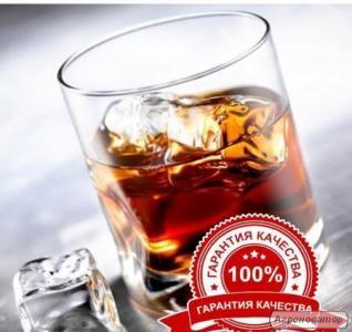 Alkohol xO