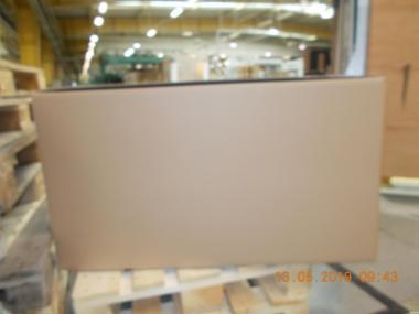 Sprzedam pudło tekturowe 1050x205x570