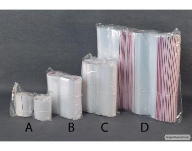 Torba foliowa do pakowania