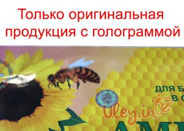 Preparaty dla pszczół