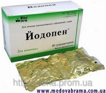 Środki przeciwzapalne