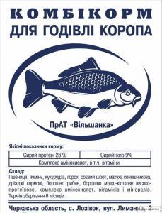 Kiszonki kombinowane dla ryb
