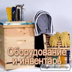 Dziurkacz do ramek pszczelich