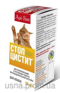 Witaminy dla kotów