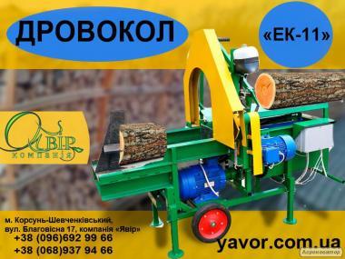 Drewno, brykiet, węgiel drzewny