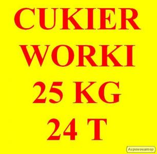 Polski cukier. Worki 25 kg. Hurt 24 T. Dostawa gratis. Magazyn Kalisz