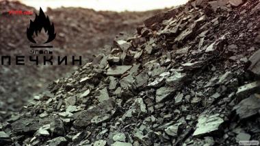 Węgiel kopalny