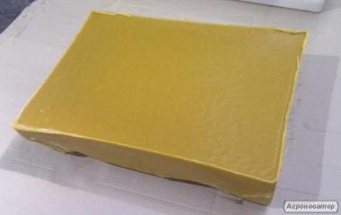 Wosk pszczeli żółty (surowy)