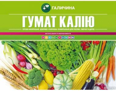 Biopreparat Organic-balance
