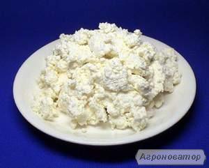 Ser biały