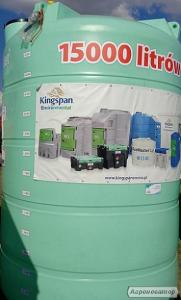 Zbiornik na nawozy płynne RSM 15 000 L