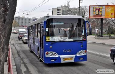 Dzierżawa środków transportu