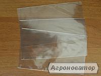 Worek foliowy