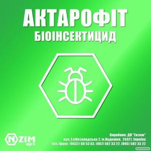 Biopreparat Aktofit
