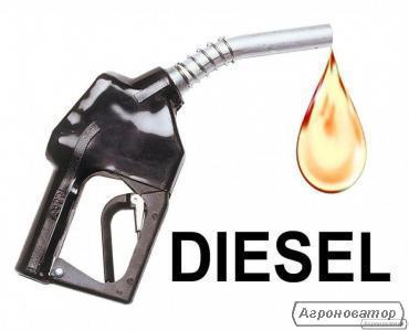 Letnie paliwo diesel eURO 5