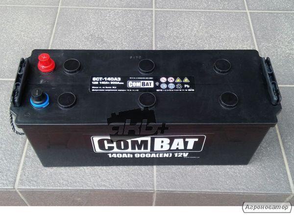 Akumulatory SADA