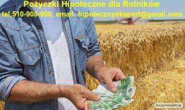 Ważna Informacja Dla Rolników Poszukujących Pożyczki