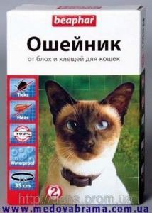 Artykuły dla zwierząt dla kotów